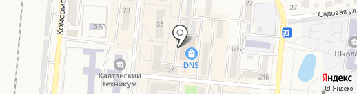НОВЭКС на карте Калтана