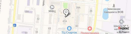 Киоск по ремонту обуви на карте Калтана