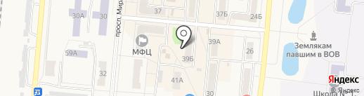Кузнецкий ломбард на карте Калтана