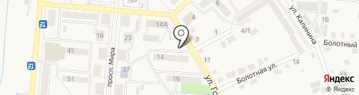 Гортопсбыт, МУП на карте Калтана