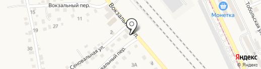 Почтовое отделение №5 на карте Осинников
