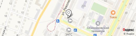 Кузбасское региональное отделение фонда социального страхования РФ на карте Осинников