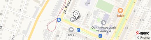Мои документы на карте Осинников