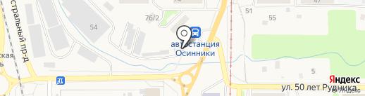 Круиз на карте Осинников