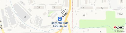 ВестиЧ на карте Осинников