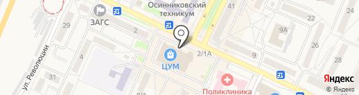 Zarina на карте Осинников