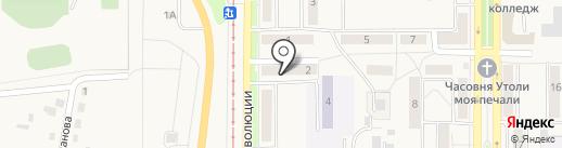 Государственная жилищная инспекция Кемеровской области на карте Осинников