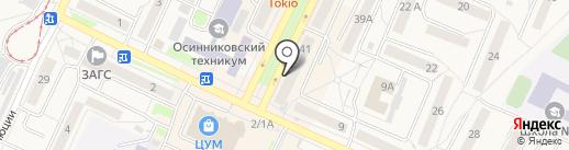 Азбука уюта на карте Осинников