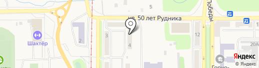 Уголовно-исполнительная инспекция ГУФСИН России по Кемеровской области на карте Осинников