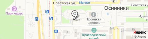 Воскресная школа на карте Осинников