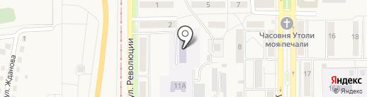 Детский сад №25, Золотой петушок на карте Осинников