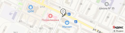 Кречетова Г.П. на карте Осинников