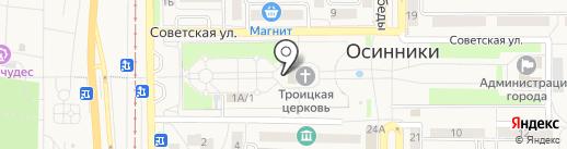 Храм Святой Троицы на карте Осинников