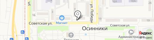 КНИГИ на карте Осинников
