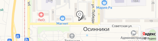 Южно-Кузбасская коллегия адвокатов г. Осинники на карте Осинников