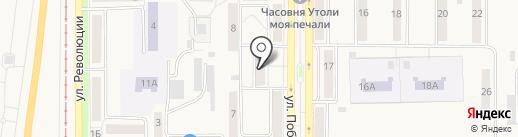 Управление культуры Администрации Осинниковского городского округа на карте Осинников