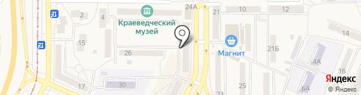 Магазин косметики и парфюмерии на карте Осинников
