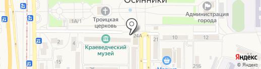 Банкомат, Банк ВТБ 24, ПАО на карте Осинников