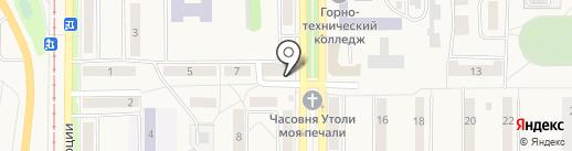 Прокуратура г. Осинники на карте Осинников