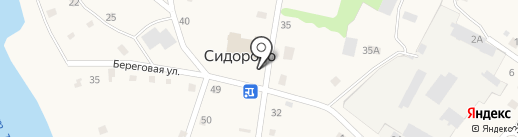 Дом культуры на карте Сидорово