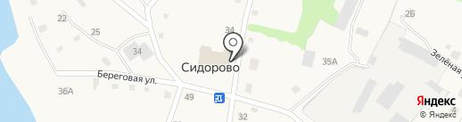 Районная централизованная библиотечная система Новокузнецкого муниципального района, МБУК на карте Сидорово