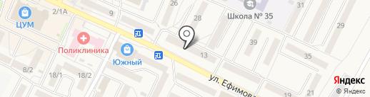 Вита-Дент на карте Осинников