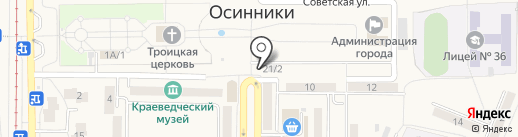 Магазин табачной продукции на карте Осинников