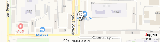 Сбербанк, ПАО на карте Осинников