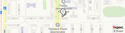 Следственный отдел по г. Осинники на карте Осинников