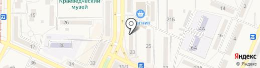 Билайн на карте Осинников