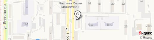 Пивная №1 на карте Осинников