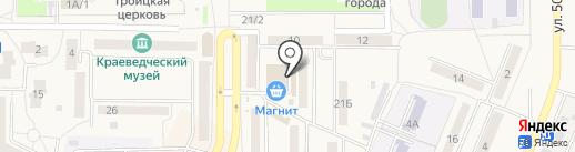 Магазин на карте Осинников