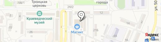 Магазин морепродуктов и молочной продукции на карте Осинников