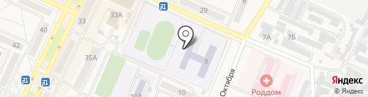 Средняя общеобразовательная школа №31 на карте Осинников