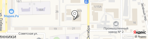 Жилищно-коммунальная организация на карте Осинников