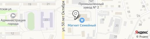 Магнит на карте Осинников