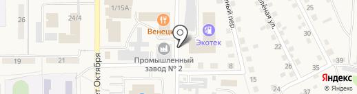 Кандалепский диагностический центр на карте Осинников