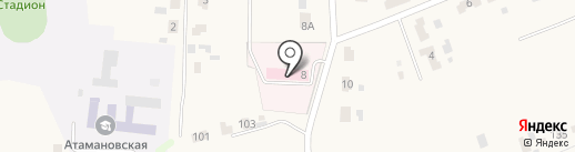 Врачебная амбулатория на карте Атаманово