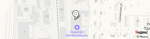 Новокузнецкагроремтехснаб на карте Тальжино