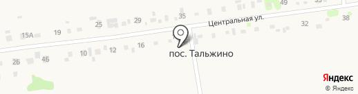Провиант на карте Тальжино