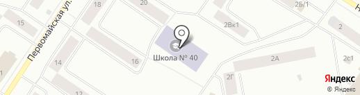 Средняя общеобразовательная школа №40 на карте Норильска