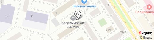 Храм Святого Равноапостольного Великого Князя Владимира на карте Норильска