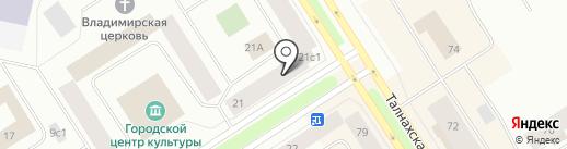 Магазин одежды на карте Норильска