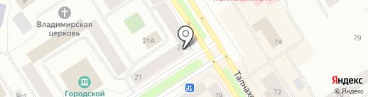 Магазин бытовой химии на карте Норильска