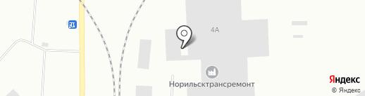 Норильсктрансремонт на карте Норильска