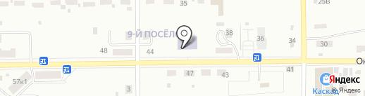 Детская школа искусств г. Черногорска на карте Черногорска