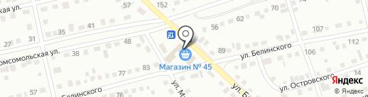 Продуктовый магазин №45 на карте Черногорска
