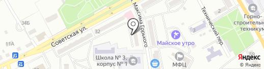Уютный дом на карте Черногорска