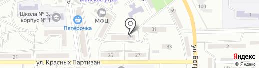 Ремонтная мастерская бытовой техники на карте Черногорска