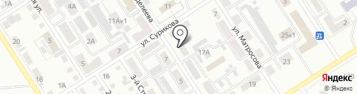 РОСГОССТРАХ на карте Черногорска